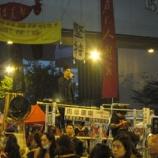 『【香港占拠行動】警察隊とデモ隊のにらみ合い続く』の画像
