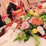 『【熱田神宮での挙式・披露宴の様子をご紹介!】私たちが挙式するまでの道のり・15 〜最終回!〜【神社で神前式、少人数婚、家族挙式、感想、レビュー】』の画像