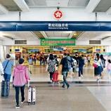 『【香港最新情報】「ワクチン接種者はトラベルバブル参加可能、中国本土からの来港は検疫免除に」』の画像