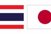 タイ人が思う日本、「友好関係にある」「信頼できる」が共に95%【ASEAN対日世論調査】