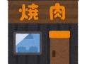 【悲報】元AKBが新大久保に5000万借金して開いた焼肉店がいきなり閉店危機