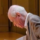 『東京オペラシティ2022〜24年度武満徹作曲賞審査員発表』の画像