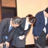 『岸博幸『NGT48運営は記者会見で一番やってはいけないことをやってしまった。ちょっと考えればわかるはず・・・』』の画像