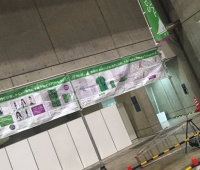 【欅坂46】今日の2nd個握(幕張)はメンバーがハロウィンコスプレ!?