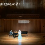 ♪Diary♪~byコロっとSoprano