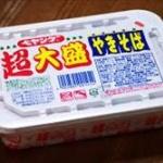 【画像】ペヤング37円wwwwwwww