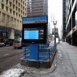 『シカゴ旅行記8 【シカゴ観光】ようやくシカゴらしい風景、ミレニアムパークにある不思議なオブジェ』の画像