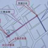 『中央地区雨水管渠整備工事(1工区)』の画像