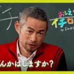 西部技研 社長ブログ