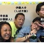【安保】 SEALDs奥田さん「怒り忘れない」 今後も学業と並行し活動