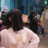 『【乃木坂46】天才現る!!!『I see...』のメンバーのイニシャルが!!!これは考察しすぎですか・・・』の画像