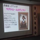 『【福岡】研究論文発表会 予選会』の画像