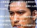 【悲報】長瀬智也さん、1週間過ごした気持ちを聞かれスケジュールを答えてしまう