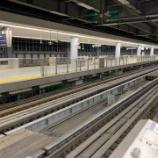 『東海道新幹線品川駅のレール』の画像