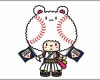 野球侍たまべヱのおもいで
