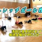 不調改善トレーナー森脇俊文の「QOL向上委員会」