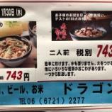 『ミニお祝いに「赤飯」が簡単に、直ぐに炊けます。』の画像