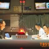 『【欅坂46】おぎやはぎ、ラジオで織田奈那のスキャンダルを語る…『ファンの人たちは幻滅だろう…。欅坂にはそうなって欲しくなかったな…。信じられないわ。』【メガネびいき】』の画像