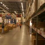 『大きな倉庫』の画像