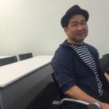 『The Wave塾同窓会レポート2015【菱木豊】』の画像