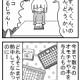 【育児漫画236】ムーコのひらがな力と、使ったもの紹介