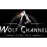 『7/21 CUBA西梅田 ウルフチャンネル』の画像
