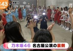 【画像多数】必見!「2018名古屋公演」ライブの裏側を公開!!!