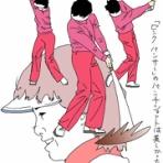 忘れられないプロゴルファー (イラストレーター渡辺隆司のブログ)