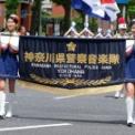 2018年横浜開港記念みなと祭国際仮装行列第66回ザよこはまパレード その4(神奈川県警察音楽隊)