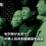 【動画】ロイター「中国共産党70年の歴史を振り返る」→「文革は?」と総ツッコミ [海外]