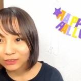 『[動画]2020.10.21(23:05~) SHOWROOM 「=LOVE(イコールラブ) 大場花菜」@個人配信』の画像