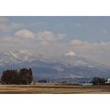 『磐梯山』の画像