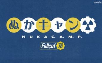 Fallout76用の姉妹サイトをオープンしました!