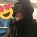 『[イコラブ] AKB歌田初夏さん =LOVEパーカーを着る【イコールラブ】』の画像
