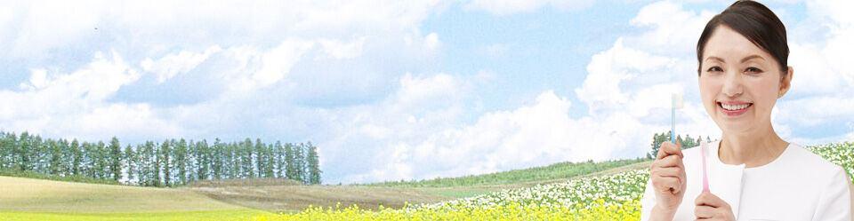 宝田恭子.com アンチエイジングブログ イメージ画像