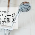 減税新聞-TaxCutsNews-