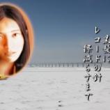 『シンシア』の画像