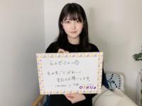 【乃木坂46】寺田蘭世、最大のピンチ...