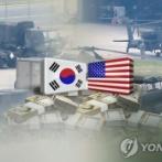 北朝鮮「在韓米軍駐留費50億ドルは非道な強盗的要求であり、朝鮮半島の平和と安定を破壊するもの」=韓国の反応