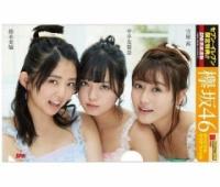 【欅坂46】SPA(セブン&アイ限定特典付き)のクリアファイルがやばい可愛いこれはほしい!!!
