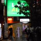 『たつ屋 新宿店』の画像