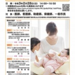 長崎大学産婦人科のブログ