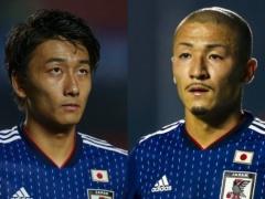 【 日本代表 】チリ戦先発の前田大然と原輝綺が負傷・・・ウルグアイ戦は欠場の可能性