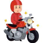 バイク乗りの旦那をバイクから降ろした結果w