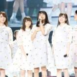 『【元乃木坂46】もし、深川麻衣が乃木坂を辞めていなかったら・・・』の画像