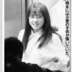 ネットで拾った変な画像『大阪相撲の珍名力士』
