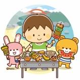 『【クリップアート】河原でバーベキューをする子供と動物のイラスト』の画像