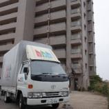 『高松市にイタリアのS'ACCOMODIのソファ・APR-012を納品』の画像