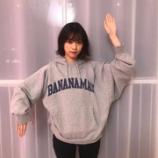 『【速報】西野七瀬、卒業以降初 2年半ぶりのバナナマンと共演が決定!!!!!!!!!!!!』の画像