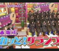 【乃木坂46】「NOGIBINGO!9スカッとグランプリ」メンバーのイライラしていることとは??
